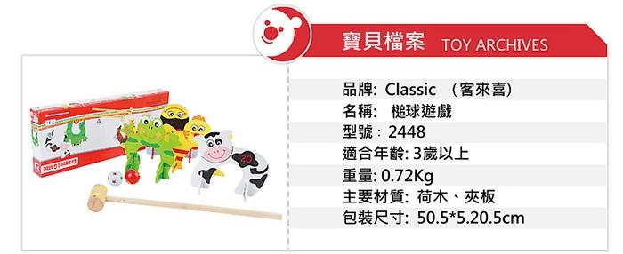 CL-244803