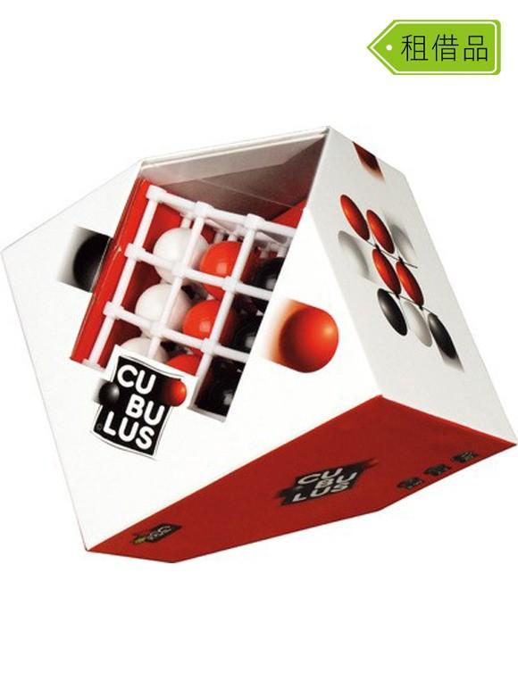 Gigamic-cubulus-box-1-580x773