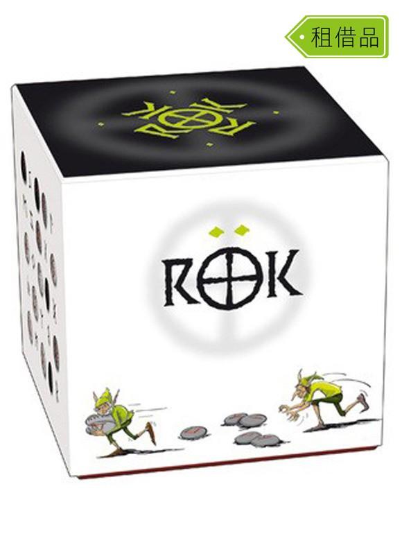 Gigamic-rok-box-1-580x773