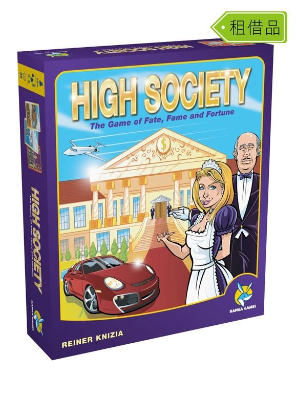 KAN-High-Society-1-580x773