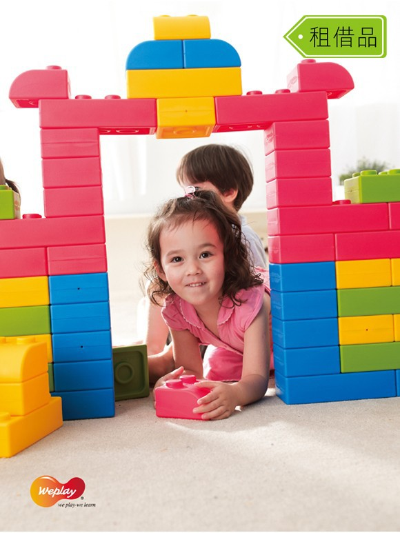 KC0004-Weplay-Q-Blocks-2_L-580x773