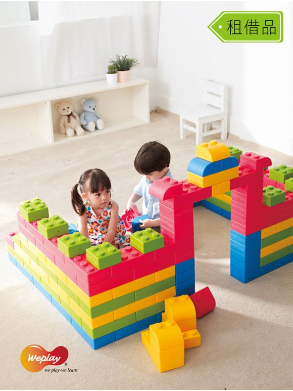 KC0004-Weplay-Q-Blocks-8_L-580x773