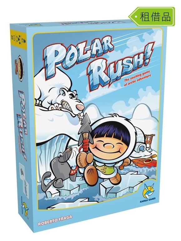 Polar-Rush-01-580-580x773