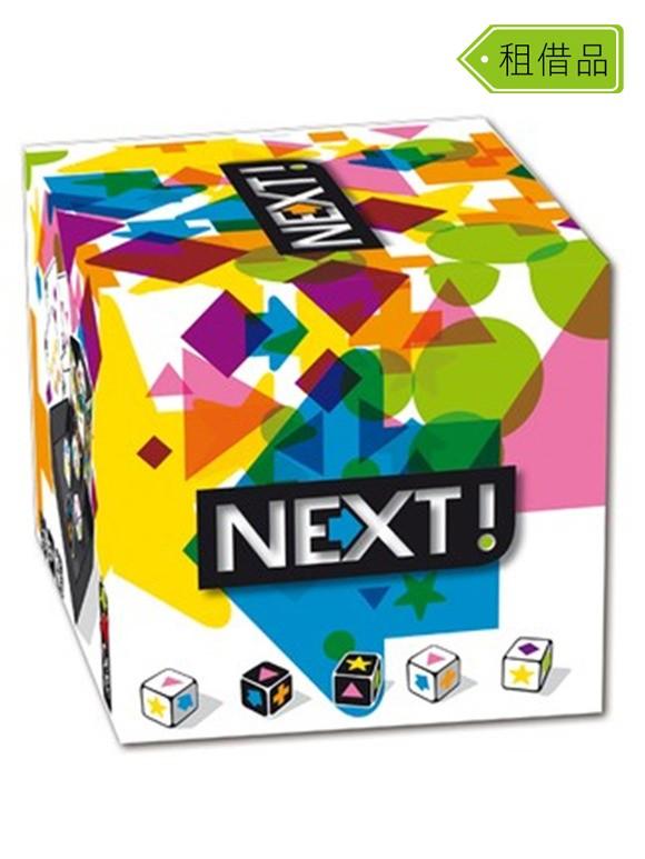 next-01.-580x773