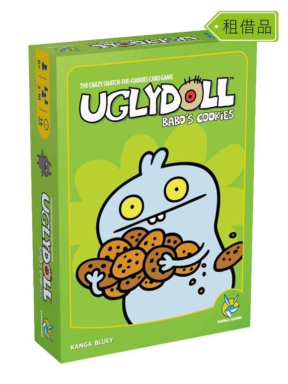 uglydollbaboscookies-web-580x773