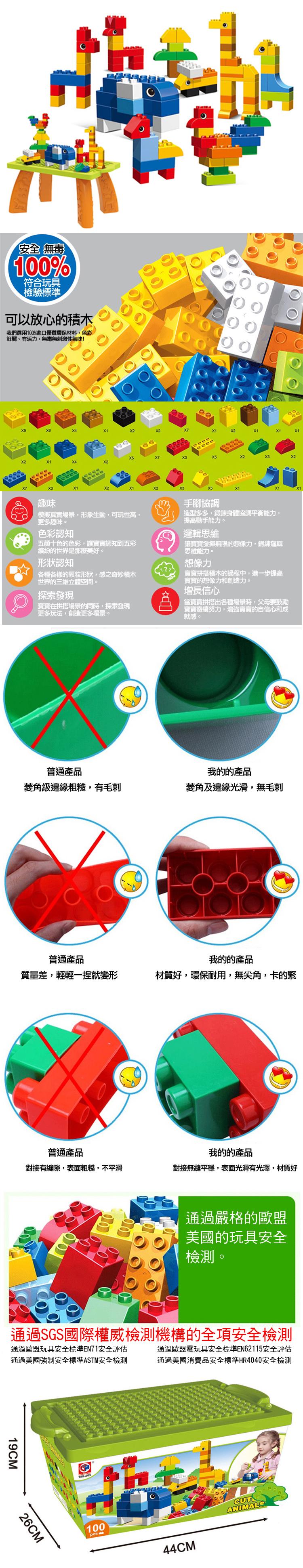 綠色積木桶01