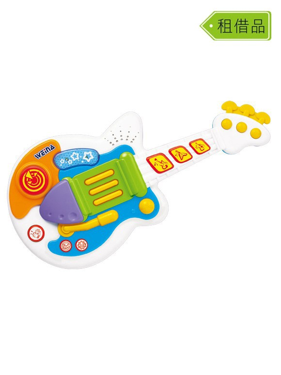 2099_guitar-580x773