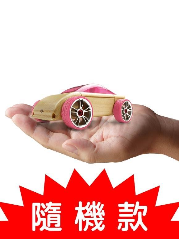 mini變型車隨機款-01