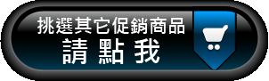 按鈕-01
