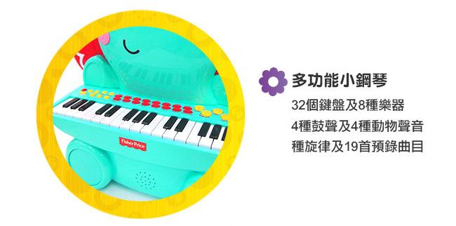 可愛大象音樂琴-2